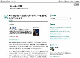 akkiesoft.hatenablog.jp