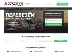 akkolada.com