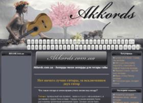 akkords.com.ua