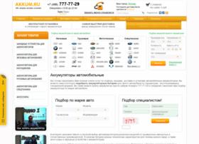 akkum.ru