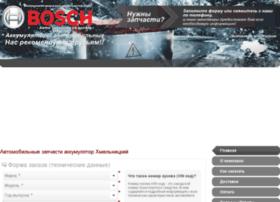 akkumulyator-khmelnitsky.avtosklad.net