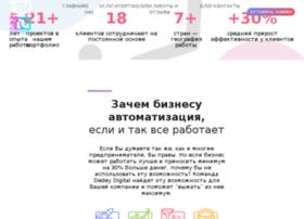akkumulyator-nikolaev.avtosklad.net