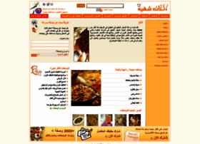 aklaat.com