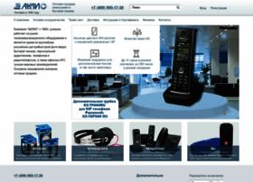 aklis.ru