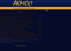 akmnsk.ru
