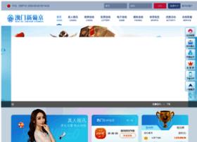 akmspices.com