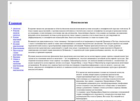 akne-clinik.ru