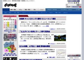ako-minpo.jp