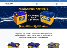 akom.ru