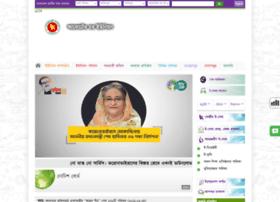 akotercharup.faridpur.gov.bd