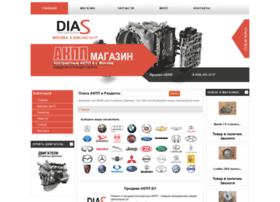 akpp-groups.ru