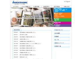 akros-trading.com