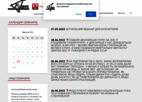 akros.net.ua