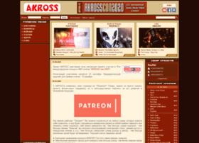 akross.ru