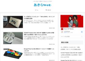 akrw.net