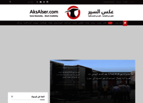 aksalser.com