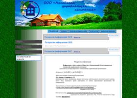 aksay-upr.ru