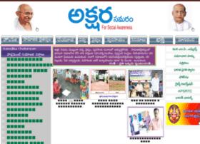 aksharasamaram.com