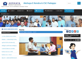 akshayakendra.com
