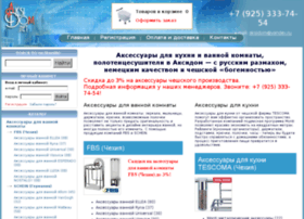aksidom.net