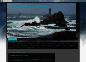 aksioperierga.blogspot.gr