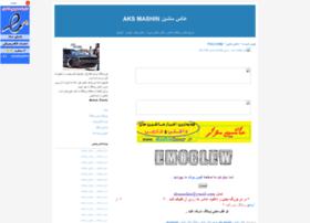 aksmashin.blogfa.com
