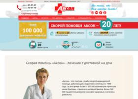 akson-med.ru