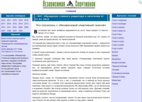 aksport.ru