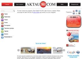 aktau360.com