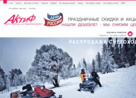 aktif.ru