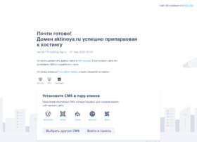 aktinoya.ru