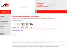 aktis-stroy.ru