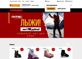 aktiv48.ru