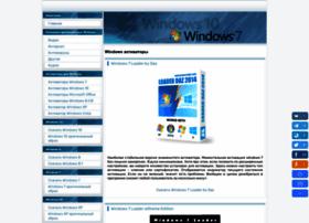 aktivator-windows.net