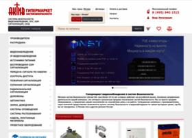 aktivsb.ru