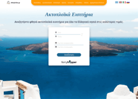 aktoploika.com