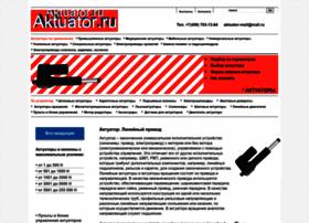 aktuator.ru