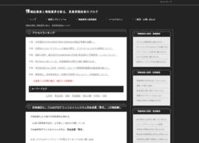 aku-soku-zan.com