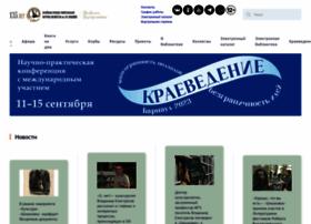 akunb.altlib.ru