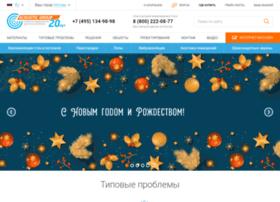 akustik.ru