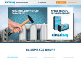 akustiknauf.ru