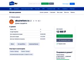 akuznetsov.ru
