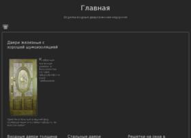 akva-gel.ru