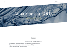 akva-master.com