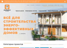 akvilonpro.ua