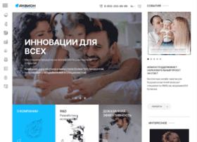 akvion.ru