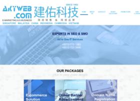 akyweb.com