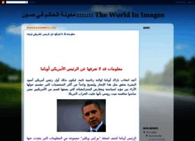 al-3alem2020.blogspot.co.uk