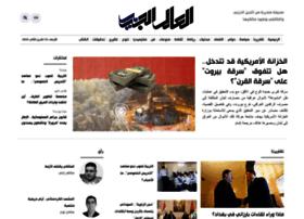 al-aalem.com