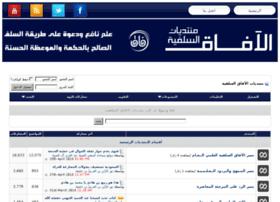 al-afak.amanjamy.net